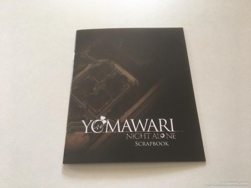 yomawari-htol-niq-firefly-diaries-limited-edition-24