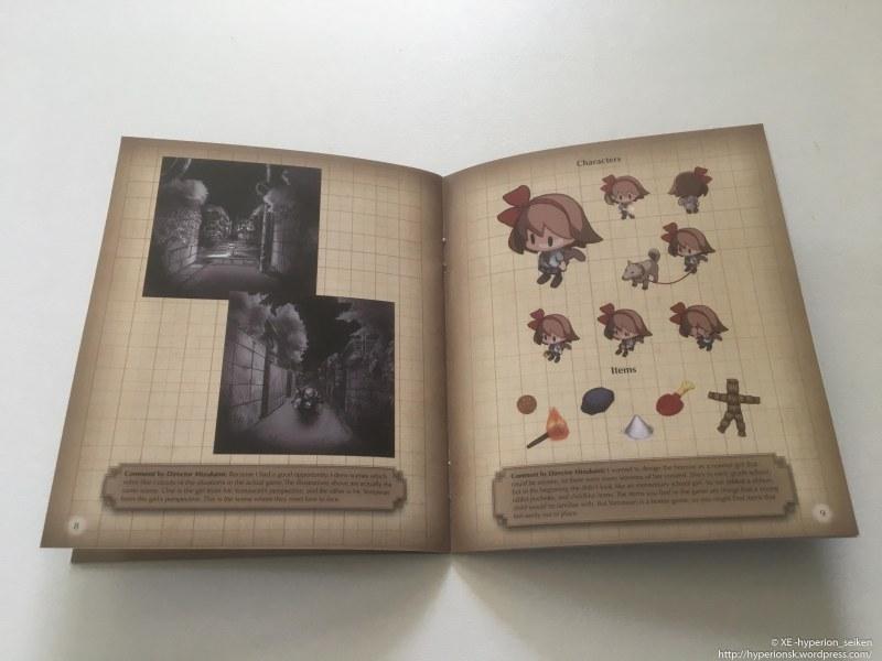 yomawari-htol-niq-firefly-diaries-limited-edition-26