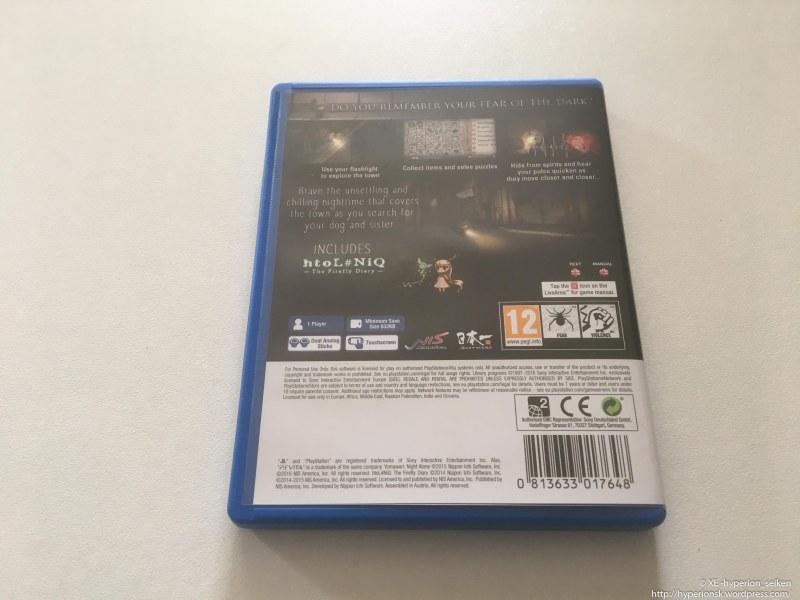yomawari-htol-niq-firefly-diaries-limited-edition-29