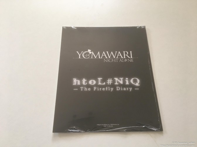 yomawari-htol-niq-firefly-diaries-limited-edition-9
