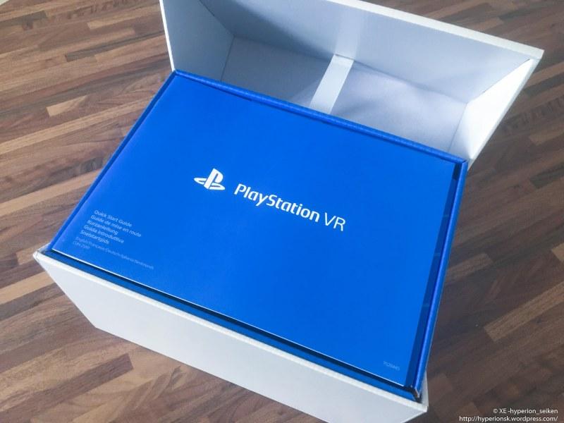 playstation-vr-3