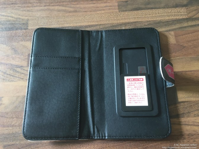 tales-of-berseria-xillia-2-notebook-smartphone-13