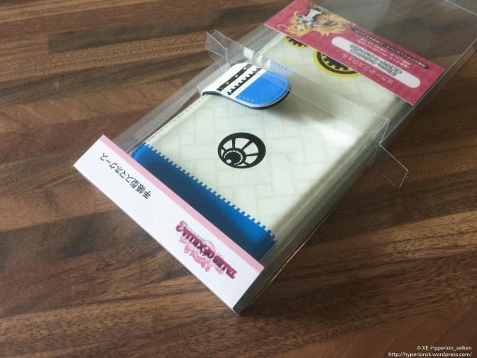 tales-of-berseria-xillia-2-notebook-smartphone-2
