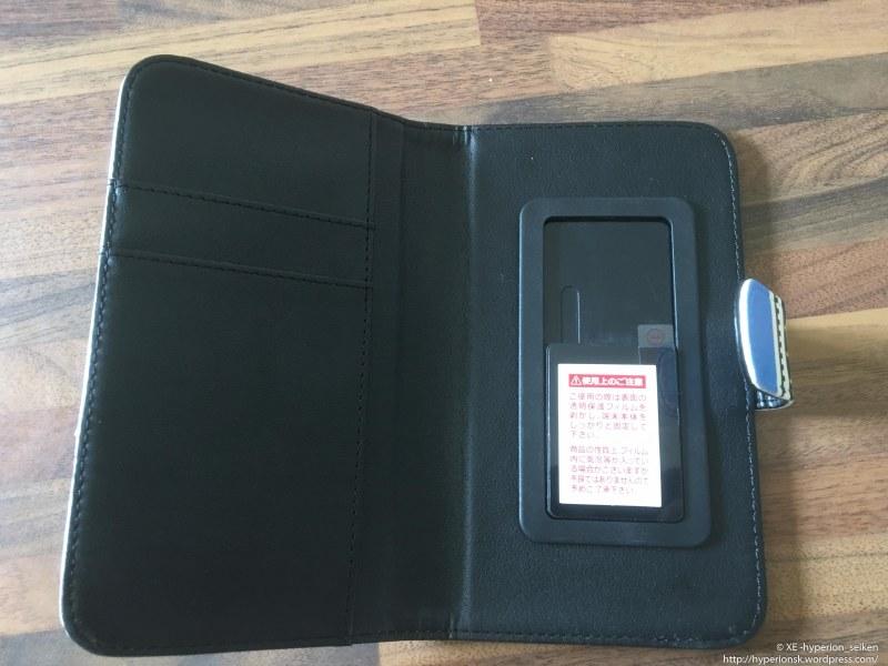 tales-of-berseria-xillia-2-notebook-smartphone-7