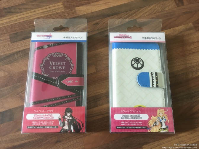 tales-of-berseria-xillia-2-notebook-smartphone