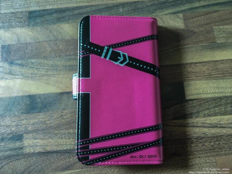 tob-tales-of-berseria-xillia-2-notebook-smartphone